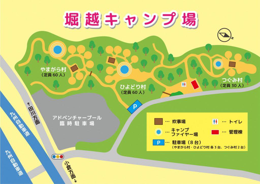 堀越キャンプ場全体図